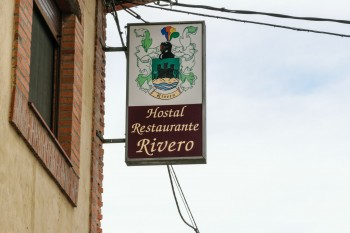 Hostel Rivero, where we stayed in Bercianos del Real Camino